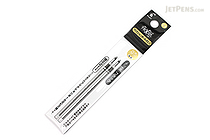 Pilot FriXion Ball 2 Biz Gel Pen Refill - 0.5 mm - Black - Pack of 2 - PILOT LFTRF40EF-2B