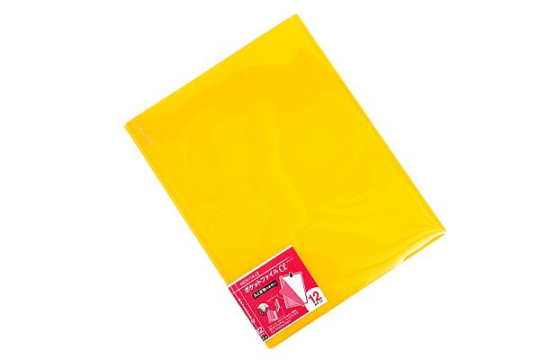 Kokuyo Novita Alpha Pocket File - A4 - 12 Pockets - Yellow - KOKUYO RA-NF12Y