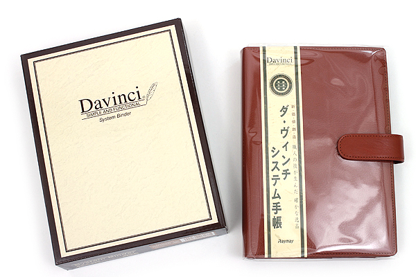 Raymay Davinci System Binder - Leather - Bible/Personal Size - Brown - RAYMAY DB505C