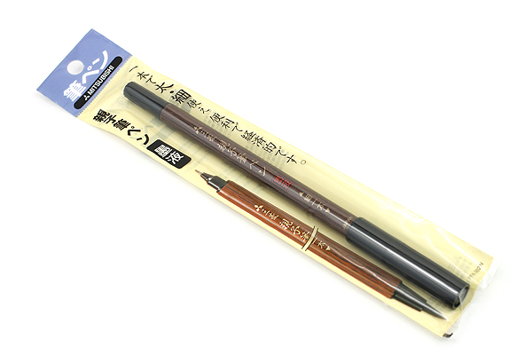 Uni Mitsubishi Double-Sided Brush Pen - Fine / Bold - UNI PFK302N