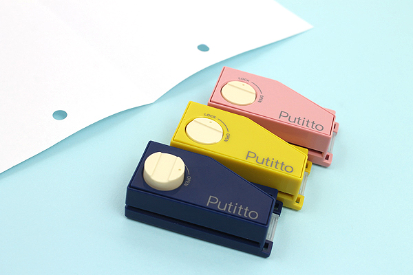 Carl Putitto Portable 2-Hole Punch - Yellow - CARL PP-01-Y