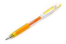 Pilot Juice Gel Pen - 0.7 mm - Yellow - PILOT LJU-10F-Y