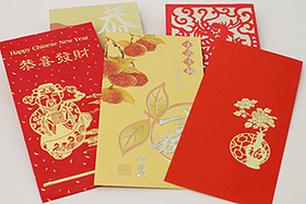 Chinese New Year Red Envelopes and Other Stationery
