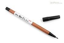 Zebra Brush Pen FD-303 - Hard - Fine - ZEBRA FD-303