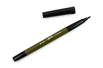Platinum Souhitsu Hanekofude Brush Pen - PLATINUM CFS-580 #36
