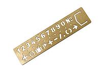 Midori Brass Template Bookmark - Number - MIDORI 42168-006