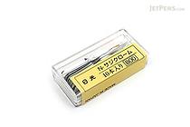 Nikko Comic Pen Nib - Spoon Model - Chrome Plated - Pack of 10 - NIKKO N357C-10