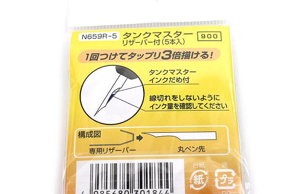 Nikko Tank Master Comic Pen Nib - Maru (Mapping) Model - Pack of 5 - NIKKO N659R-5