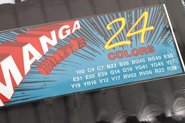 Copic Sketch Marker - 24 Color Specialty Wallet - Manga B - COPIC MNGAWALB