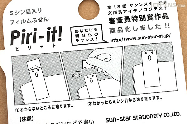 Sun-Star Piri-it Page Markers - Moyamoya Hazy - Black - SUN-STAR S2057816