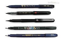 JetPens Brush Pen Sampler - JETPENS JETPACK-010