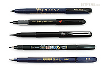 JetPens Brush Pen Sampler - JETPENS JETPACK-010