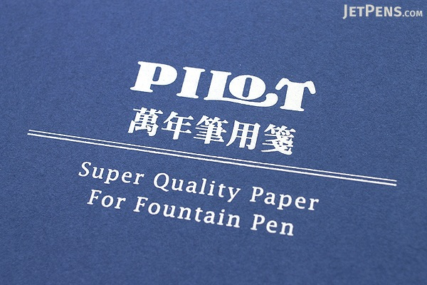 Pilot Letter Pad for Fountain Pens - Horizontal Lined - 30 Sheets - PILOT RP-03