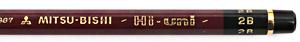 Uni Mitsubishi Hi-Uni Pencils