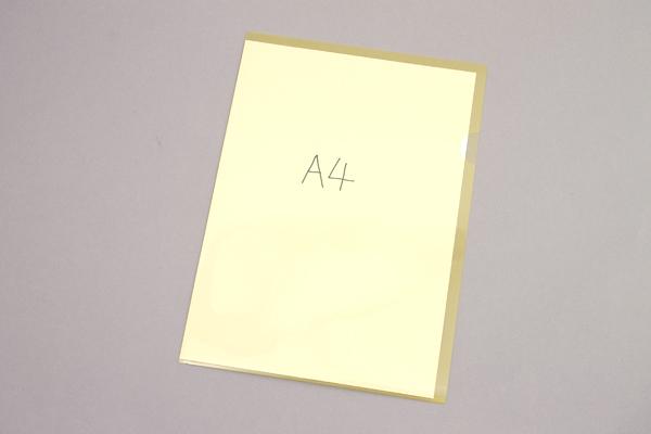 Kokuyo Clear Folder - Super Clear 10 - A4 - Lemon Yellow - KOKUYO FU-TC750N-7