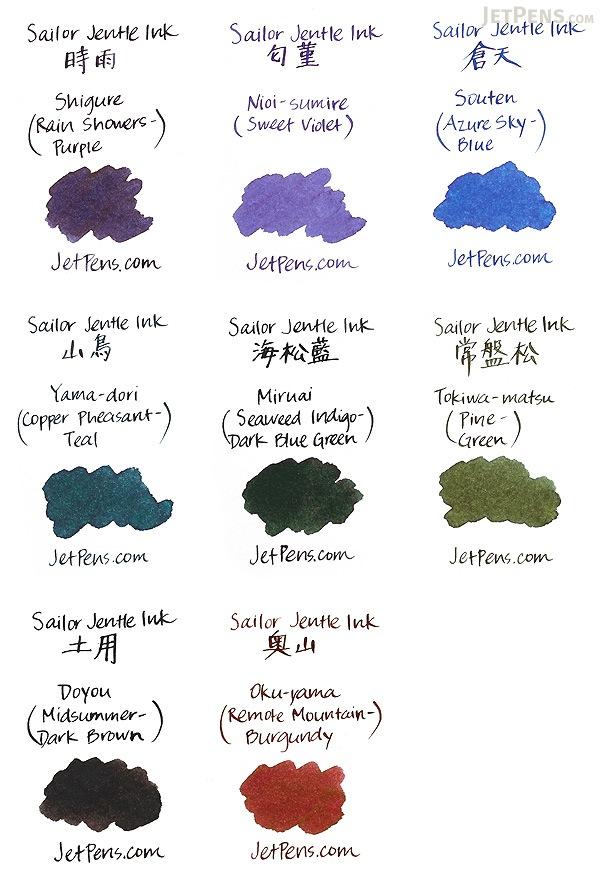 Sailor Jentle Tokiwa-matsu Ink (Pine) - Four Seasons - 50 ml Bottle - SAILOR 13-1005-202