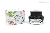 Sailor Jentle Tokiwa-matsu Ink (Pine) - Four Seasons - 50 ml Bottle - SAILOR 13-1005-202