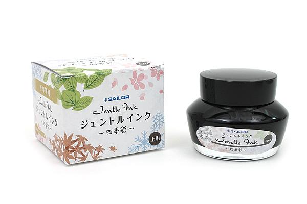 Sailor Fountain Pen Jentle Ink - 50 ml - Four Seasons - Doyou (Midsummer - Dark Brown) - SAILOR 13-1005-206