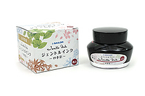 Sailor Fountain Pen Jentle Ink - 50 ml - Four Seasons - Oku-yama (Remote Mountain - Burgundy) - SAILOR 13-1005-208