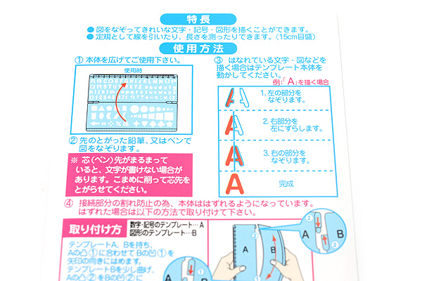 Kutsuwa Stad Template Double - Blue - KUTSUWA KB009BL