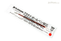 Platinum SBSP-80A Ballpoint Pen Refill - 0.5 mm - Red Ink - PLATINUM SBSP-80A-EF0.5 2