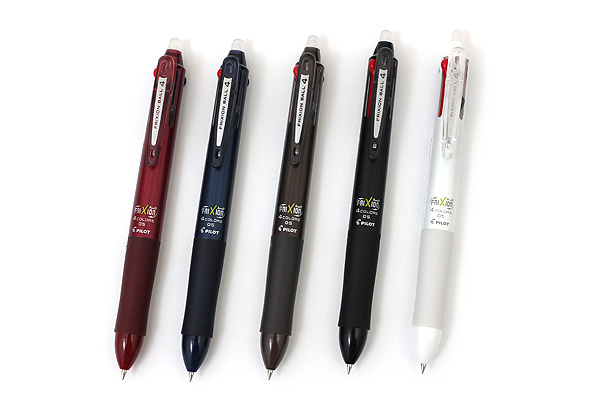 Pilot FriXion Ball 4 4 Color Gel Ink Multi Pen - 0.5 mm - Bordeaux - PILOT LKFB-80EF-BO