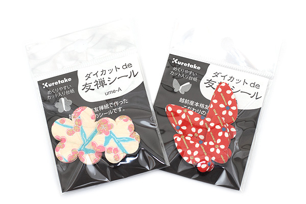 Kuretake Yuzen Die Cut Japanese Paper Sticker Set - Butterfly - Pack of 5 Big & 15 Small - KURETAKE LA30S-5