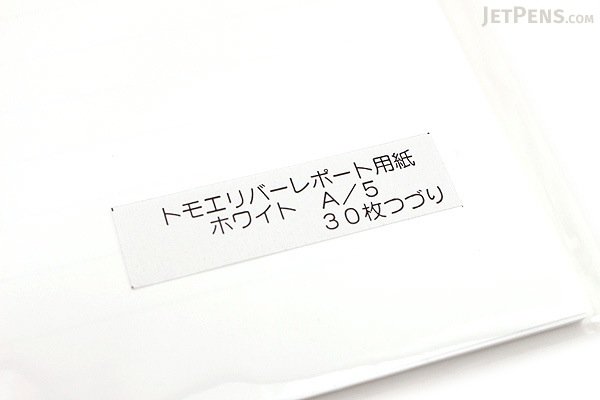 Tomoe River Kanso Report Pad - A5 - 30 Sheets - White - TOMOE RIVER RP-A5-W