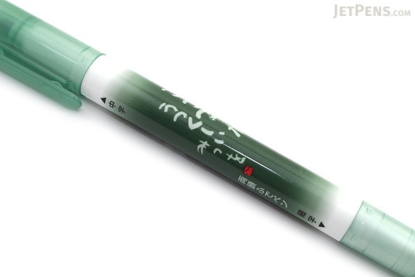 Sailor Mitsuo Aida Double-Sided Brush Pen - Fine / Medium - Green Body - SAILOR 27-9255-260