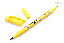 Pilot Oil-Based Twin Marker - Double-Sided - Extra Fine / Fine - Yellow - PILOT MEF-12EU-Y