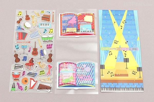 Kamio Zukan Puffy Stickers - Musical Instruments - BC 11078