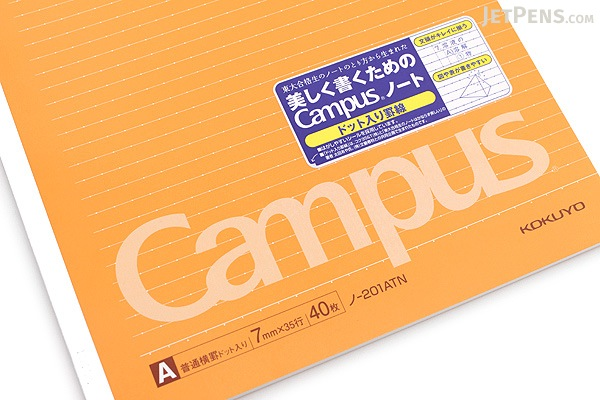 Kokuyo Campus Adhesive-Bound Notebook - A4 - Dotted 7 mm Rule - KOKUYO NO-201ATN