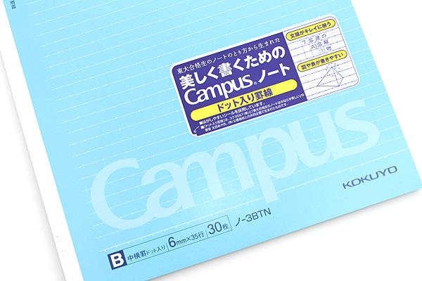 Kokuyo Campus Adhesive-Bound Notebook - Semi B5 - Dotted 6 mm Rule - KOKUYO NO-3BT
