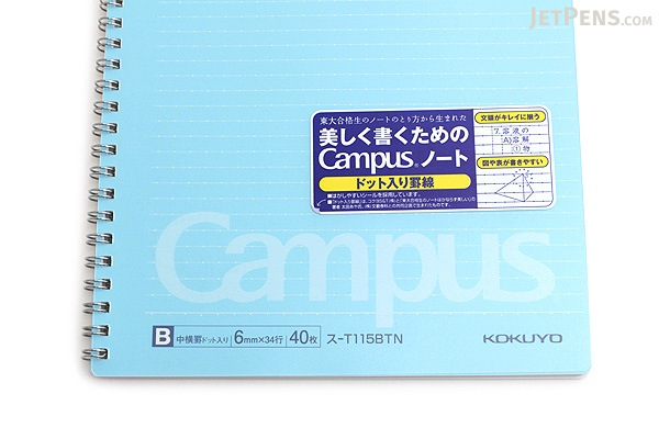 Kokuyo Campus Twin Ring Notebook - Semi B5 - Dotted 6 mm Rule - KOKUYO SU-T115BTN