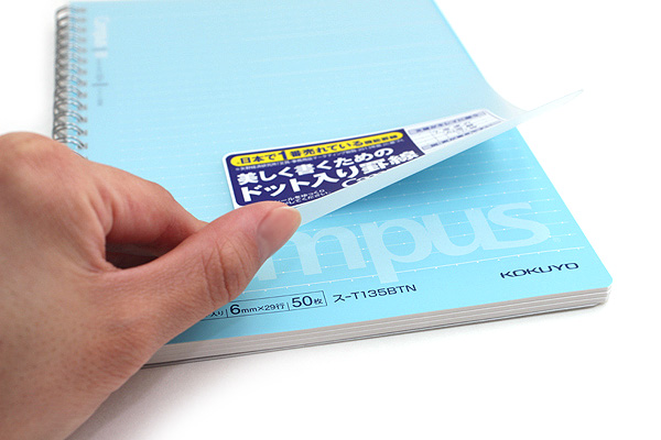Kokuyo Campus Twin Ring Notebook - A5 - Dotted 6 mm Rule - KOKUYO SU-T135BTN