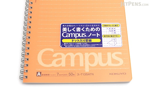 Kokuyo Campus Twin Ring Notebook - A5 - Dotted 7 mm Rule - KOKUYO SU-T135ATN