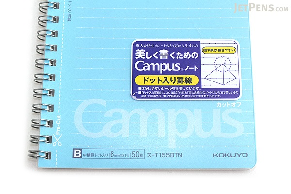 Kokuyo Campus Twin Ring Perforated Notebook - A6 - Dotted 6 mm Rule - KOKUYO SU-T155BTN