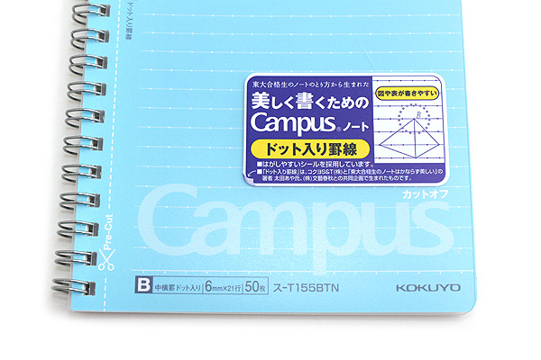 Kokuyo Campus Twin Ring Perforated Notebook - A6 - Dotted 6 mm Rule - KOKUYO SU-T155BT