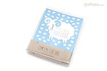 Raymay Hakata Kappan Letterpress 2015 Calendar - Animal - RAYMAY 15RFC62