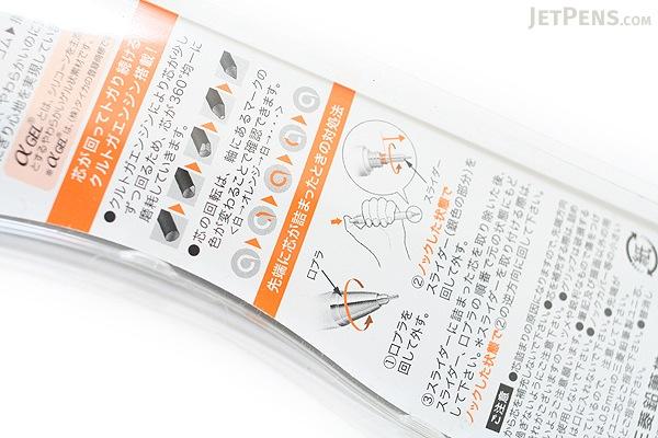 Uni Alpha Gel Kuru Toga Mechanical Pencil - 0.5 mm - Blue Grip - UNI M5858GG1P.33