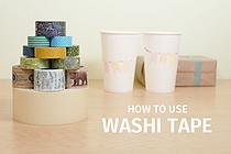 Creative Ways to Use Washi Tape