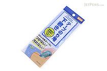 Max Non-Stick Silicone Mat for Glue Tape - MAX GLM-615/B