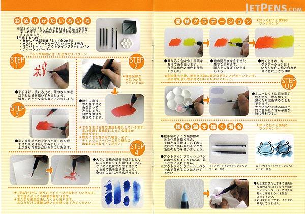 Akashiya Sai Watercolor Brush Pen - Lime Green - AKASHIYA CA200-04