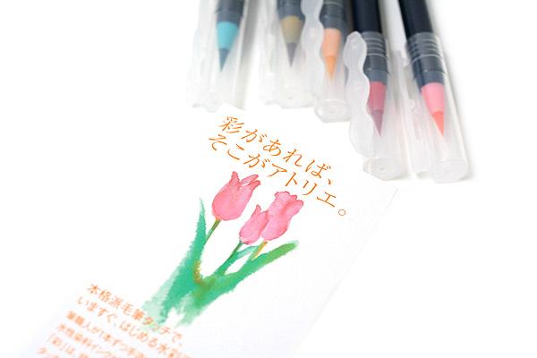 Akashiya Sai Watercolor Brush Pen - 5 Spring Color Set - AKASHIYA CA200-5VA