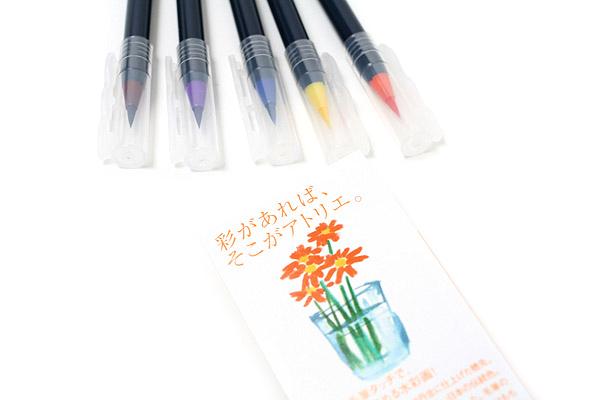 Akashiya Sai Watercolor Brush Pen - 5 Autumn Color Set - AKASHIYA CA200-5VC