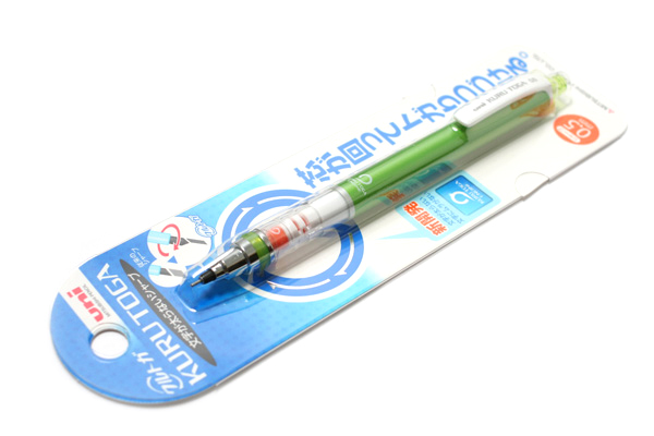Uni Kuru Toga Auto Lead Rotation Mechanical Pencil - 0.5 mm - Green Body - UNI M54501P.6