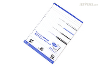 Maruman Smooth to Write Loose Leaf Notepad - B5 - 6 mm Rule - 26 Holes - 50 Sheets - MARUMAN L1201P