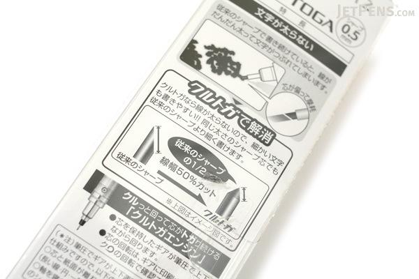 Uni Kuru Toga High Grade Auto Lead Rotation Mechanical Pencil - 0.5 mm - Black Body - UNI M510121P.24