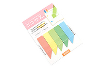 Beverly Kokosasu Film Page Markers - Sharp - BEVERLY CS-037