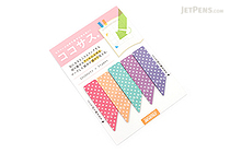 Beverly Kokosasu Film Page Markers - Sharp Dot - BEVERLY CS-038